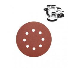 Шлифовальный круг INGCO AKRS150051