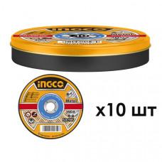 Абразивный отрезной диск по металлу 10 шт 125 мм INGCO MCD121255