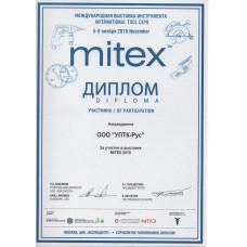 Сертификат участника MITEX